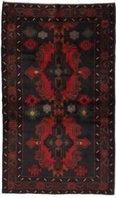 Beluch Teppe 109X184 Ekte Orientalsk Håndknyttet Svart/Mørk Brun (Ull, Afghanistan)