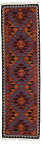 Kelim Isparta Teppe 80X300 Ekte Moderne Håndvevd Teppeløpere Mørk Rød/Svart (Ull, India)