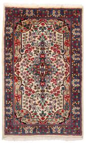 Kerman Teppe 93X152 Ekte Orientalsk Håndknyttet Beige/Mørk Lilla/Mørk Rød (Ull, Persia/Iran)