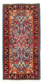 Kerman Teppe 61X125 Ekte Orientalsk Håndknyttet Mørk Grå/Rust (Ull, Persia/Iran)