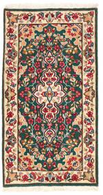 Kerman Teppe 62X118 Ekte Orientalsk Håndknyttet Beige/Mørk Grå (Ull, Persia/Iran)