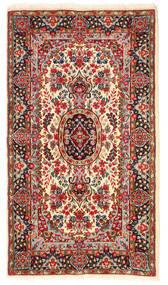 Kerman Teppe 121X215 Ekte Orientalsk Håndknyttet Beige/Mørk Brun (Ull, Persia/Iran)