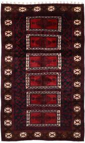 Lori Teppe 160X283 Ekte Orientalsk Håndknyttet Mørk Rød (Ull, Persia/Iran)