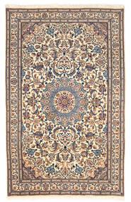 Nain Teppe 155X255 Ekte Orientalsk Håndknyttet Mørk Brun/Beige (Ull, Persia/Iran)