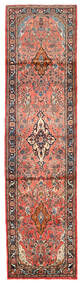 Mehraban Teppe 77X297 Ekte Orientalsk Håndknyttet Teppeløpere Mørk Rød/Lysbrun (Ull, Persia/Iran)