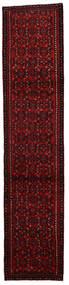 Afshar/Sirjan Teppe 79X365 Ekte Orientalsk Håndknyttet Teppeløpere Mørk Rød (Ull, Persia/Iran)