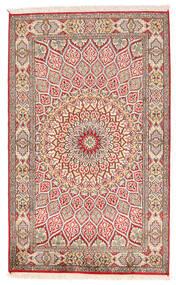 Kashmir Ren Silke Teppe 94X150 Ekte Orientalsk Håndknyttet Gul/Lys Grå (Silke, India)