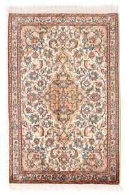 Kashmir Ren Silke Teppe 64X100 Ekte Orientalsk Håndknyttet Lyserosa/Gul (Silke, India)