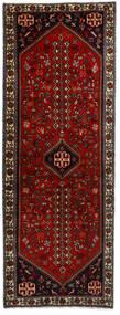 Abadeh Teppe 73X200 Ekte Orientalsk Håndknyttet Teppeløpere Mørk Rød/Mørk Brun (Ull, Persia/Iran)