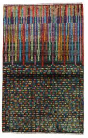 Moroccan Berber - Afghanistan Teppe 88X140 Ekte Moderne Håndknyttet Mørk Grå (Ull, Afghanistan)