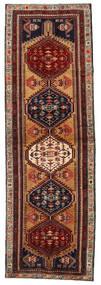 Ardebil Teppe 103X324 Ekte Orientalsk Håndknyttet Teppeløpere Mørk Brun/Mørk Rød (Ull, Persia/Iran)