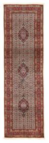Moud Teppe 80X273 Ekte Orientalsk Håndknyttet Teppeløpere Mørk Brun/Brun (Ull/Silke, Persia/Iran)