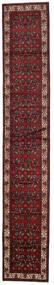 Hamadan Teppe 90X521 Ekte Orientalsk Håndknyttet Teppeløpere Mørk Rød/Mørk Brun (Ull, Persia/Iran)