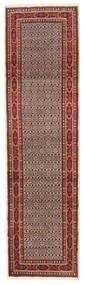 Moud Teppe 79X300 Ekte Orientalsk Håndknyttet Teppeløpere Mørk Brun/Mørk Rød (Ull/Silke, Persia/Iran)