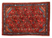 Hamadan Teppe 55X81 Ekte Orientalsk Håndknyttet Rust/Mørk Brun (Ull, Persia/Iran)