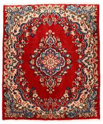Sarough Teppe 76X90 Ekte Orientalsk Håndknyttet Rust/Mørk Lilla (Ull, Persia/Iran)