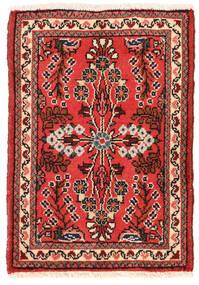 Lillian Teppe 48X68 Ekte Orientalsk Håndknyttet Mørk Rød/Mørk Brun (Ull, Persia/Iran)