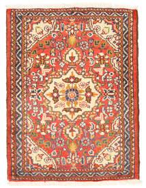 Lillian Teppe 53X70 Ekte Orientalsk Håndknyttet Mørk Brun/Rød (Ull, Persia/Iran)