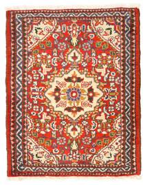 Lillian Teppe 55X69 Ekte Orientalsk Håndknyttet Mørk Rød/Rød (Ull, Persia/Iran)