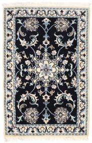 Nain Teppe 59X89 Ekte Orientalsk Håndknyttet (Ull, Persia/Iran)