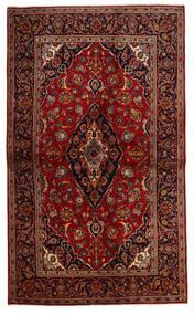 Keshan Teppe 137X230 Ekte Orientalsk Håndknyttet Mørk Rød/Mørk Brun (Ull, Persia/Iran)