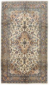 Keshan Teppe 143X250 Ekte Orientalsk Håndknyttet Beige/Mørk Grå (Ull, Persia/Iran)