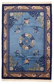 Kina Antikkfinish Teppe 183X274 Ekte Orientalsk Håndknyttet Mørk Lilla/Blå (Ull, Kina)