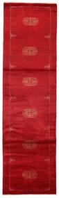 Huttan Teppe 84X301 Ekte Orientalsk Håndknyttet Teppeløpere Rød/Mørk Rød (Ull, Pakistan)
