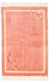 Kina Antikkfinish Teppe 137X198 Ekte Orientalsk Håndknyttet (Ull, Kina)