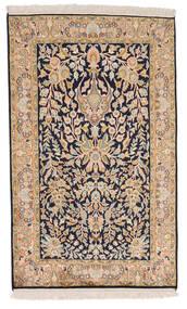 Kashmir Ren Silke Teppe 77X127 Ekte Orientalsk Håndknyttet Mørk Lilla/Brun (Silke, India)