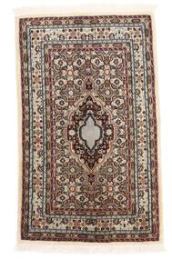 Moud Teppe 61X100 Ekte Orientalsk Håndknyttet Beige/Mørk Brun (Ull/Silke, Persia/Iran)