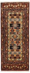 Turkaman Teppe 84X200 Ekte Orientalsk Håndknyttet Teppeløpere Mørk Brun/Mørk Rød (Ull, Persia/Iran)