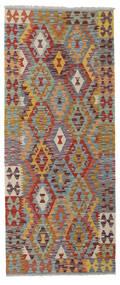 Kelim Afghan Old Style Teppe 84X204 Ekte Orientalsk Håndvevd Teppeløpere Lysbrun/Lys Grå (Ull, Afghanistan)
