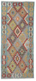Kelim Afghan Old Style Teppe 82X190 Ekte Orientalsk Håndvevd Teppeløpere Lys Grå/Lysbrun (Ull, Afghanistan)