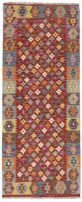 Kelim Afghan Old Style Teppe 79X195 Ekte Orientalsk Håndvevd Teppeløpere Mørk Rød/Lysbrun (Ull, Afghanistan)