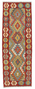 Kelim Afghan Old Style Teppe 67X188 Ekte Orientalsk Håndvevd Teppeløpere Mørk Rød/Lysbrun (Ull, Afghanistan)