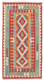 Kelim Afghan Old Style Teppe 103X198 Ekte Orientalsk Håndvevd Lys Grå/Rust (Ull, Afghanistan)