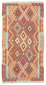 Kelim Afghan Old Style Teppe 105X193 Ekte Orientalsk Håndvevd Mørk Beige/Rød (Ull, Afghanistan)