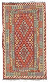 Kelim Afghan Old Style Teppe 111X195 Ekte Orientalsk Håndvevd Mørk Rød/Lys Grå (Ull, Afghanistan)