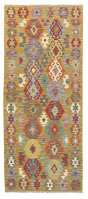 Kelim Afghan Old Style Teppe 85X200 Ekte Orientalsk Håndvevd Teppeløpere Brun/Mørk Grå (Ull, Afghanistan)