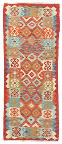 Kelim Afghan Old Style Teppe 77X194 Ekte Orientalsk Håndvevd Teppeløpere Lysgrønn/Rød (Ull, Afghanistan)