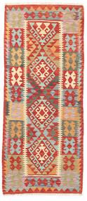 Kelim Afghan Old Style Teppe 77X187 Ekte Orientalsk Håndvevd Teppeløpere Rust/Beige (Ull, Afghanistan)