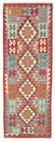 Kelim Afghan Old Style Teppe 71X197 Ekte Orientalsk Håndvevd Teppeløpere Lys Grå/Mørk Rød (Ull, Afghanistan)