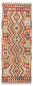 Kelim Afghan Old Style Teppe 72X191 Ekte Orientalsk Håndvevd Teppeløpere Mørk Rød/Mørk Beige (Ull, Afghanistan)
