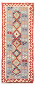 Kelim Afghan Old Style Teppe 78X193 Ekte Orientalsk Håndvevd Teppeløpere Beige/Lys Grå (Ull, Afghanistan)