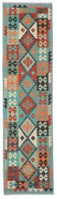 Kelim Afghan Old Style Teppe 82X312 Ekte Orientalsk Håndvevd Teppeløpere Rød/Lys Grå (Ull, Afghanistan)