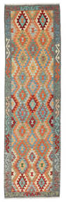 Kelim Afghan Old Style Teppe 88X298 Ekte Orientalsk Håndvevd Teppeløpere Lysbrun/Mørk Grå (Ull, Afghanistan)