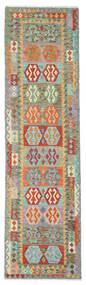 Kelim Afghan Old Style Teppe 81X294 Ekte Orientalsk Håndvevd Teppeløpere Turkis Blå/Lys Grå (Ull, Afghanistan)
