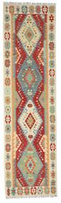 Kelim Afghan Old Style Teppe 84X306 Ekte Orientalsk Håndvevd Teppeløpere Mørk Rød/Beige (Ull, Afghanistan)