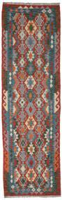 Kelim Afghan Old Style Teppe 88X300 Ekte Orientalsk Håndvevd Teppeløpere Mørk Grå/Mørk Rød (Ull, Afghanistan)